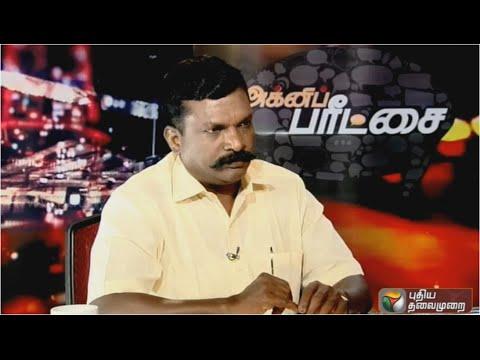 Thirumavalavan-Viduthalai-Chiruthaigal-Katchi-in-Agni-Paritchai-Promo-21-05-2016