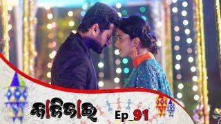 Kalijai   Full Ep 91   29th Apr 2019   Odia Serial – TarangTV