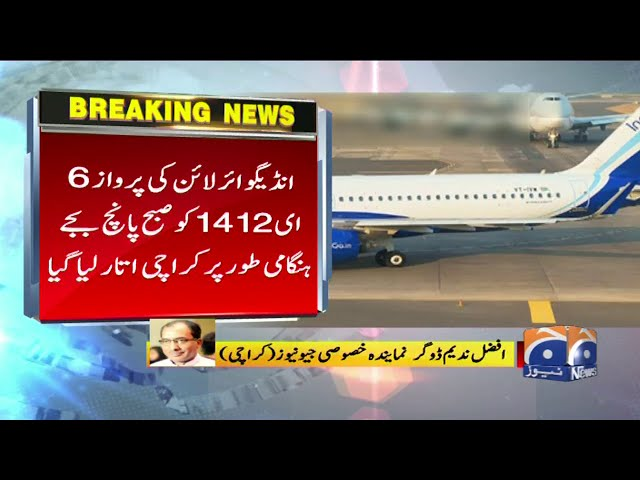 Indian Airplane Makes Emergency Landing In Karachi Airport After Passenger Dies On Board