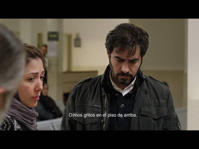 Sala Montjuïc: El viajante