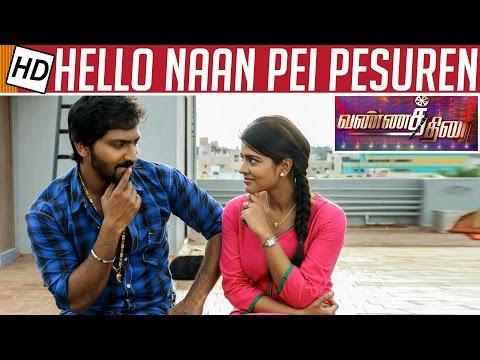 Hello-Naan-Pei-Pesaren-Movie-Review-Vaibhav-Reddy-Aishwarya-Rajesh-Karunakaran-Vannathirai