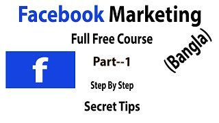 Facebook Marketing (Bangla) Full Course Part--1