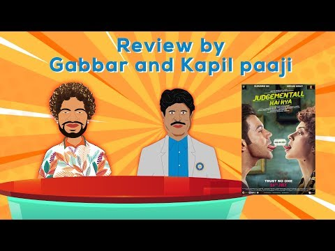 Judgmental Hai Kya Movie Review   Gabbar   Kapil Paaji   Kangana Ranaut   Rajkummar Rao