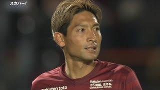 ハイライトヴィッセル神戸×セレッソ大阪「2019JリーグYBCルヴァンカップGS第2節」