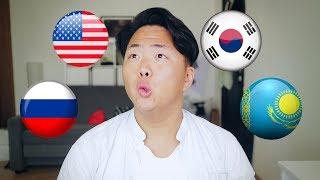 Как корейцы относятся к русским, казахам, американцам и другим иностранцам
