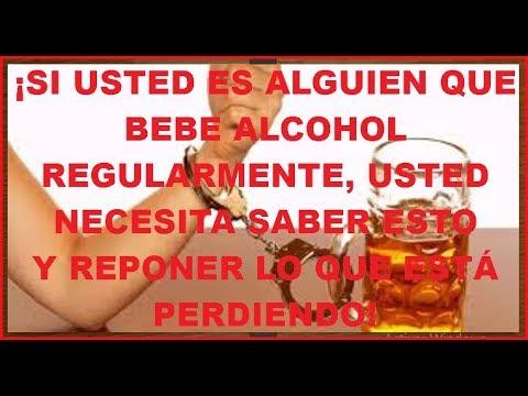La terapia láser al alcoholismo de las clínicas