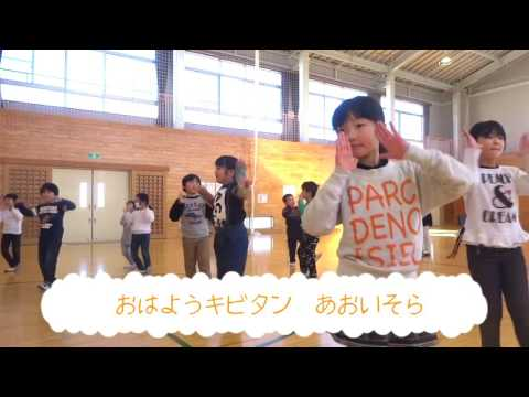 Yamakami Elementary School