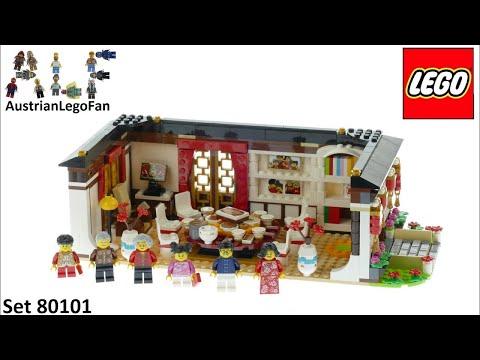Vidéo LEGO Saisonnier 80101 :  Dîner du Nouvel An Chinois