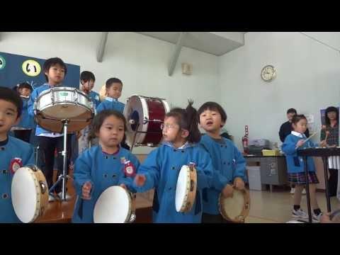 六戸町小松ケ丘幼稚園 お遊戯会(合奏) 2013