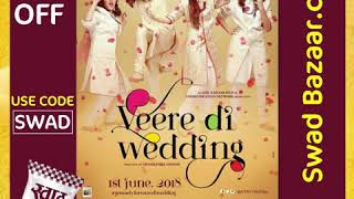Veere Di Wedding   Shikha Talsania   Swad   Panjon