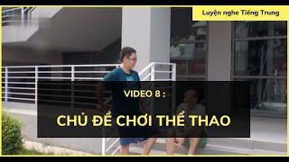 Luyện nghe tiếng Trung: Hội thoại #8| Chủ đề chơi thể thao