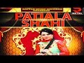 Patiala Shahi | Bal K Aujla l Latest Punjabi Song l Official Video HD l Raftar Music Records