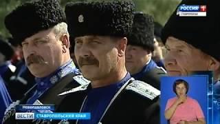 """""""Вести. Ставропольский край"""" 19.09.2017"""