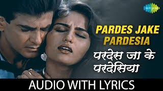 Pardes Jake Pardesia with lyrics | परदेस जा के