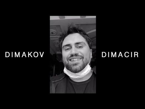 Artem Valter - #DimakovDimacir