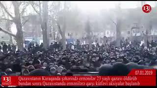 МИТИНГ КАЗАХОВ ПРОТИВ АРМЯН: Настоящие причины столкновений в Караганде