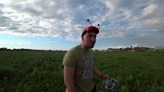 Первый полет на FPV дрон. Гоночный дрон - начало