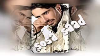 تحميل اغاني جنتو روحي صلاح البحر MP3