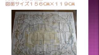 江戸期の絵図