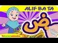 Download Video Huruf Hijaiyah SHOT Dan DHOT | Mengaji Bersama Diva | Kastari Animation Official