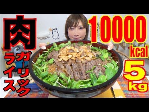 【MUKBANG】 [Shimane Beef] Ultra Luxurious!! Sirloin Steak With Garlic Rice Bowl!! [CC Available]