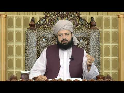 Watch Anbiya K Mojzaat YouTube Video