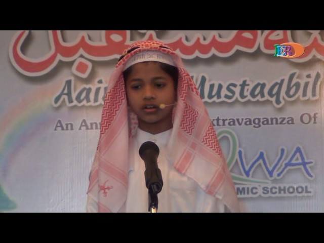 "Aaina-e-Mustaqbil 2013"", Complete Video"
