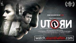 U Turn Official Trailer