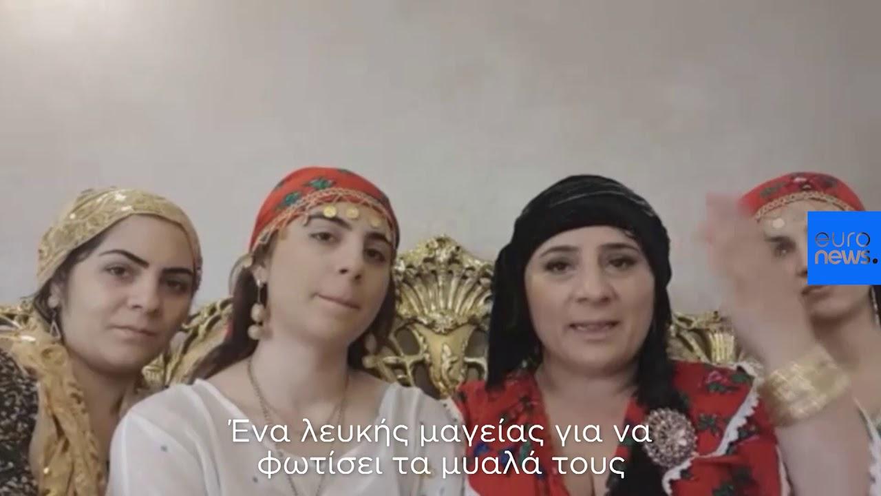 Οι «μάγισσες της Ρουμανίας» και οι…ευρωεκλογές
