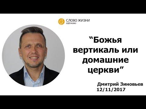 Усть-каменогорск телефон церкви