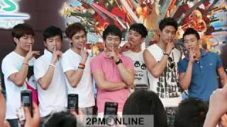 2PM Slide Show - You Might Come Back