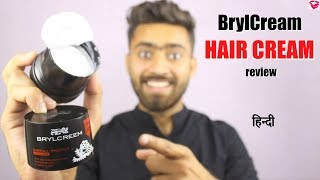 Brylcreem Hairfall Protect Hair Cream Review   QualityMantra