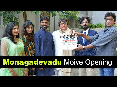 monagadevadu-movie-opening-event