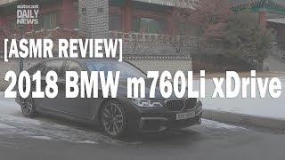 [오토캐스트] BMW m760Li xDrive Review