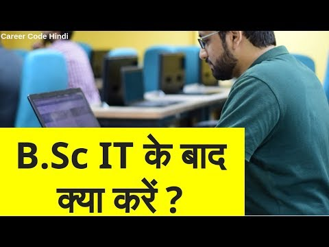 mp4 Career After Bsc It, download Career After Bsc It video klip Career After Bsc It
