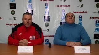 Пресс-конференция матчей «Горняк» - «Арлан»