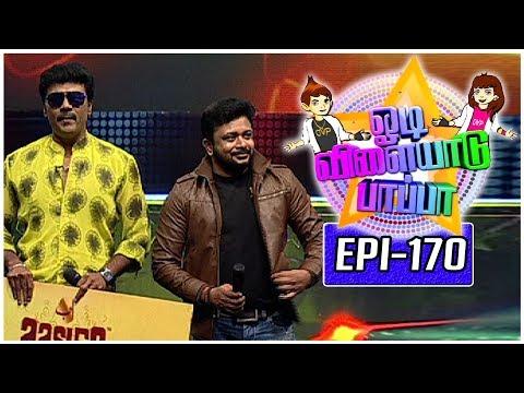 Odi Vilayadu Pappa - Season 5 | #170 | Best Performer - Thoyatha | Kalaignar TV