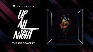 1MILLION 1ST CONCERT: UP ALL NIGHT Teaser