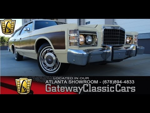 1978 Ford Country Squire Wagon - Gateway Classic Cars of Atlanta #60
