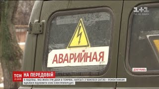 Ремонтникам вдалося відновити дві лінії електропередач в Авдіївці
