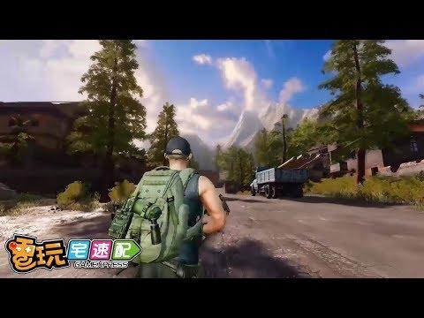 《荒野行動 PC PLUS 電腦版》手遊反攻變成電腦版了