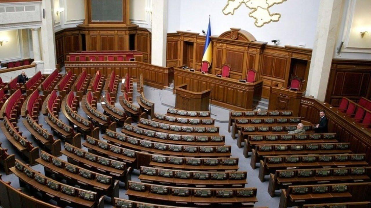 Что ожидает Украину в новом политическом сезоне? (пресс-конференция)