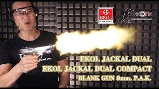 แบลงค์กัน EKOL M92 ยิงรัว 8500฿ JACKAL DUAL 9mm. P.A.K.