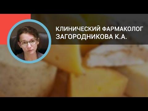 Клинический фармаколог Загородникова К.А.: Кардиотоксичность лекарственных средств