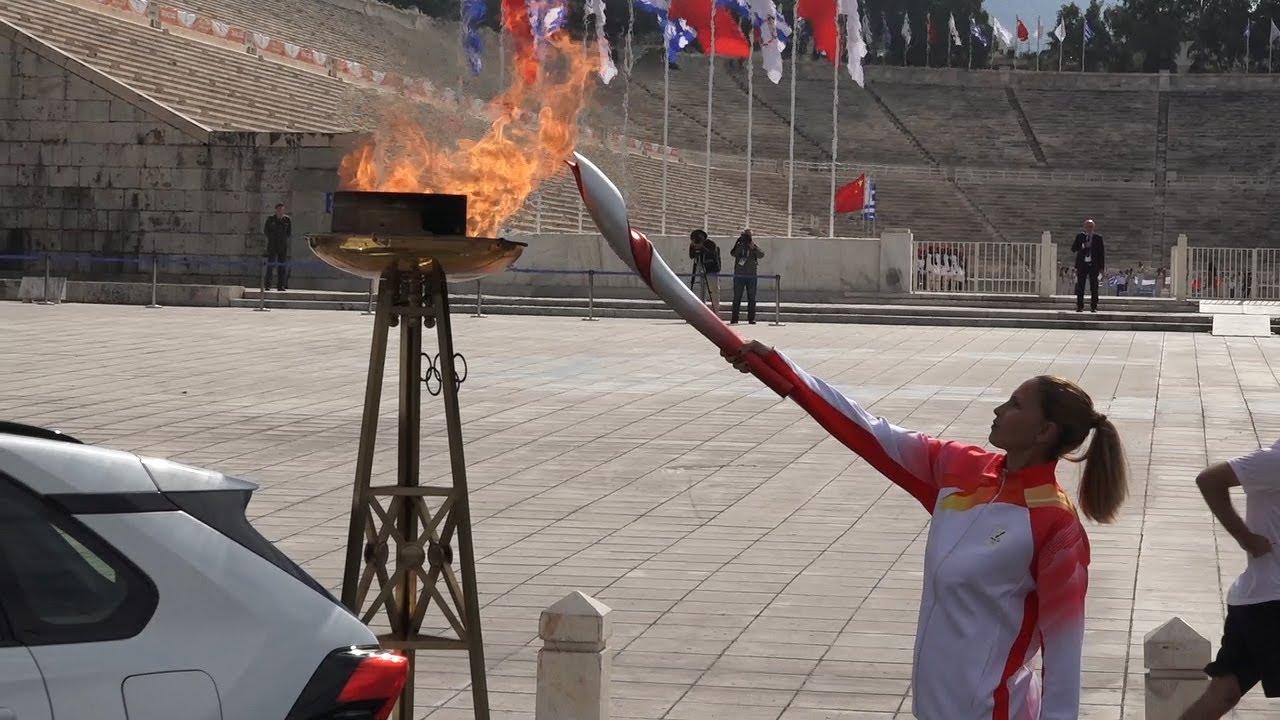 Τελετή παράδοσης Ολυμπιακής Φλόγας στο Παναθηναϊκό Στάδιο