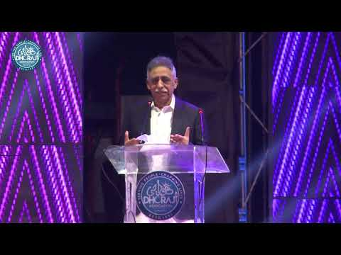 Mr. Muhammad Zubair (Governor Sindh) Speech on 1st Annual Dinner 2018