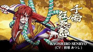 KYOSHIRO SENRYO: SAMURAI SHODOWN / SAMURAI SPIRITS - Character Trailer (Japan / Asia)