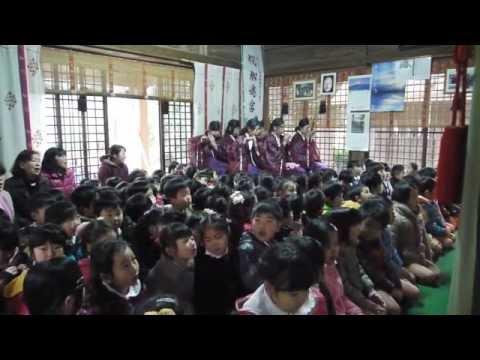 Ichiu Nursery School