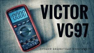 видео Victor VC97