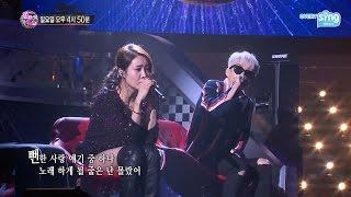 [Fantastic Duo] 옥주현x자이언티,